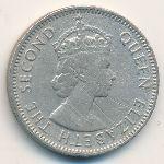Восточная Африка, 50 центов (1956–1958 г.)
