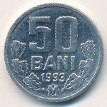 Молдавия, 50 бани (1993 г.)