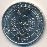 Мавритания, 10 угий (2009 г.)