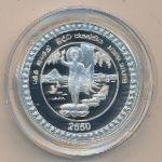 Шри-Ланка, 1500 рупий (2006 г.)