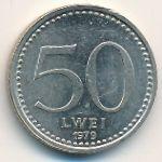 Ангола, 50 лвей (1979 г.)
