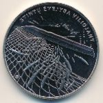 Литва, 1 1/2 евро (2019 г.)