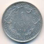 Бельгия, 1 франк (1912 г.)