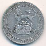 Великобритания, 1 шиллинг (1906 г.)