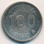 Япония, 100 иен (1964 г.)