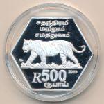Тамил-Илам, 500 рупий (2019 г.)