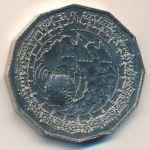 Австралия, 50 центов (2006 г.)