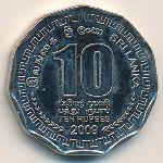 Шри-Ланка, 10 рупий (2009 г.)
