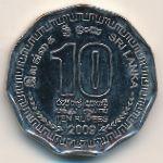 Шри-Ланка, 10 рупий (2009–2011 г.)