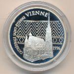 Франция, 100 франков - 15 евро (1996 г.)
