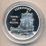 Франция, 100 франков - 15 евро (1997 г.)