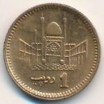 Пакистан, 1 рупия (2005–2006 г.)