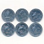 Бурунди, Набор монет (2014 г.)