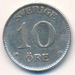 Швеция, 10 эре (1929–1941 г.)