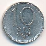 Швеция, 10 эре (1945 г.)
