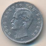 Бавария, 2 марки (1905 г.)