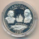 Ямайка, 25 долларов (1991 г.)