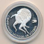 Перу, 5000 солей (1982 г.)