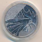 Франция, 10 евро (2014 г.)
