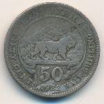 Восточная Африка, 50 центов (1922 г.)