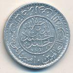 Йемен, 1/80 риала (1947 г.)