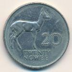 Замбия, 20 нгве (1972 г.)