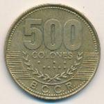 Коста-Рика, 500 колон (2005 г.)