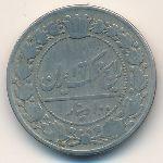 Иран, 100 динаров (1901–1902 г.)