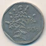 Мальта, 50 центов (1995 г.)