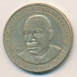 Танзания, 200 шиллингов (1998–2008 г.)