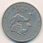 Джибути, 50 франков (1991 г.)