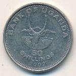 Уганда, 50 шиллингов (2007 г.)