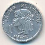 Филиппины, 1 сентимо (1968–1969 г.)