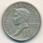 Филиппины, 10 сентимо (1967 г.)