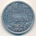 Французская Полинезия, 1 франк (2001 г.)