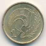 Кипр, 1 цент (1996 г.)