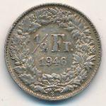 Швейцария, 1/2 франка (1946 г.)