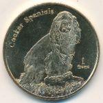 Сен-Бартельми, 1 франк (2019 г.)