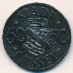 Кассель., 50 пфеннигов (1920 г.)