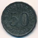 Хаген., 50 пфеннигов (1918 г.)