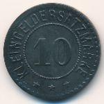 Гиссен., 10 пфеннигов (1918 г.)