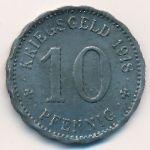 Хаген., 10 пфеннигов (1918 г.)