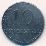 Кайзерслаутерн., 10 пфеннигов (1918 г.)