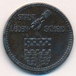 Люденшайд., 10 пфеннигов (1917 г.)