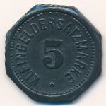 Майнц., 5 пфеннигов (1917 г.)