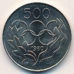 Кипр, 500 мил (1980 г.)