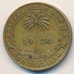 Британская Западная Африка, 1 шиллинг (1924–1928 г.)