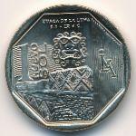 Перу, 1 новый соль (2014 г.)
