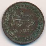 Маскат и Оман, 1/4 анны (1898 г.)