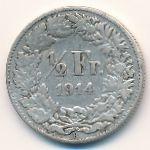 Швейцария, 1/2 франка (1914 г.)